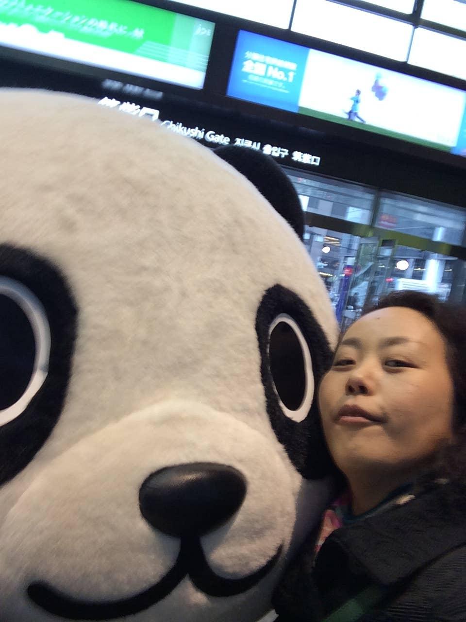Sachiko Koto