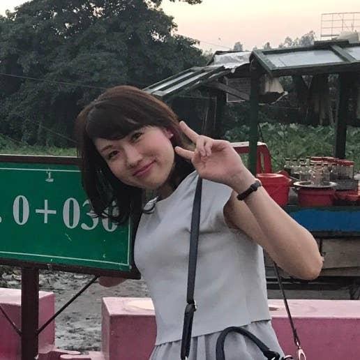 Natsuko Iwashita