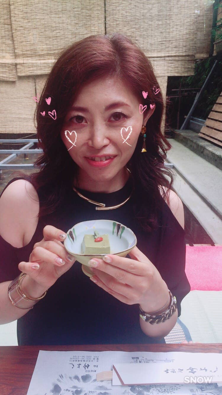 Yuka Oshima