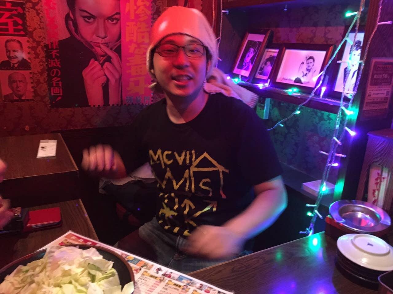Ryouhei Michishita