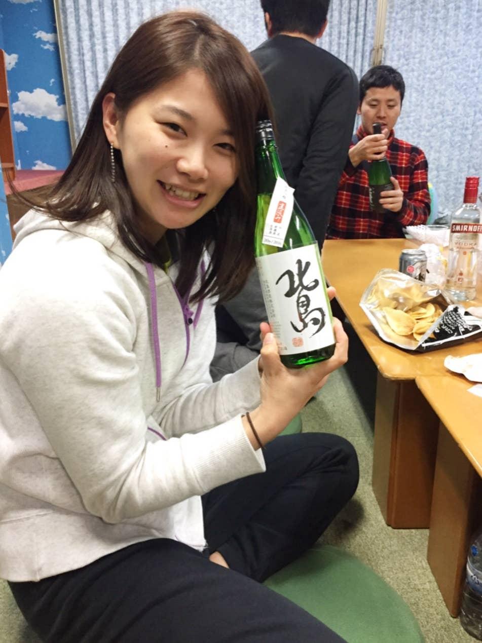 Erika Kitajima