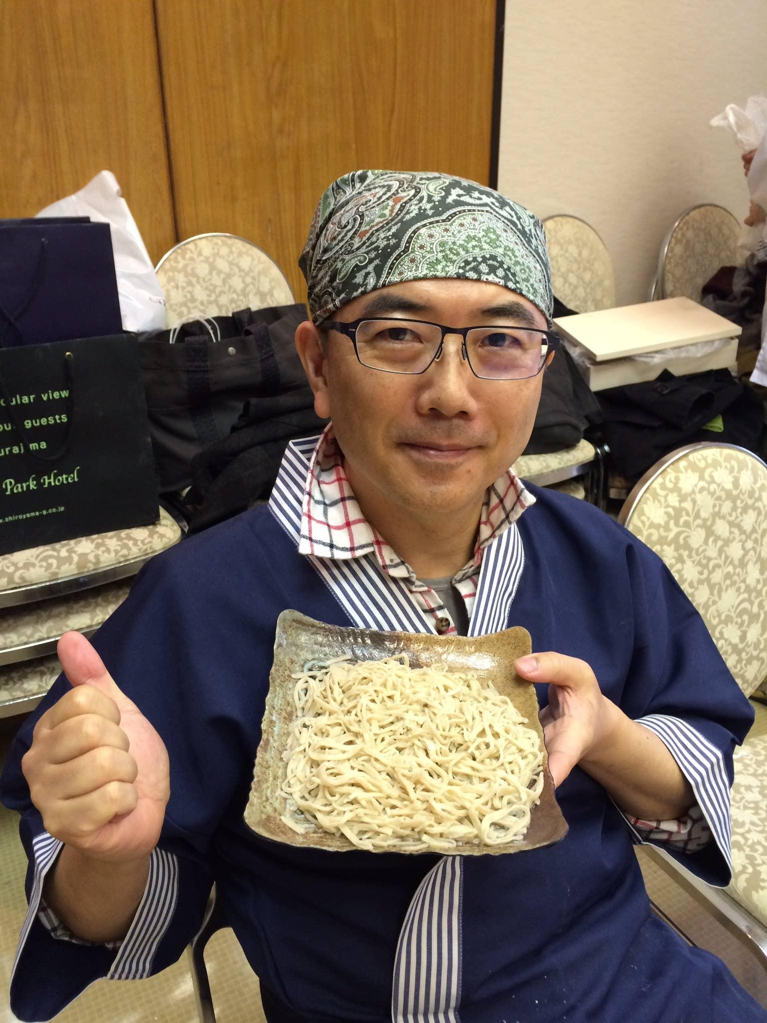 Mikio Kitayama