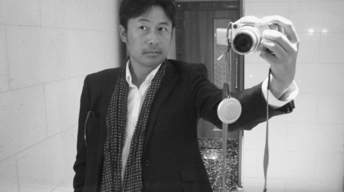 Shiro Kitada