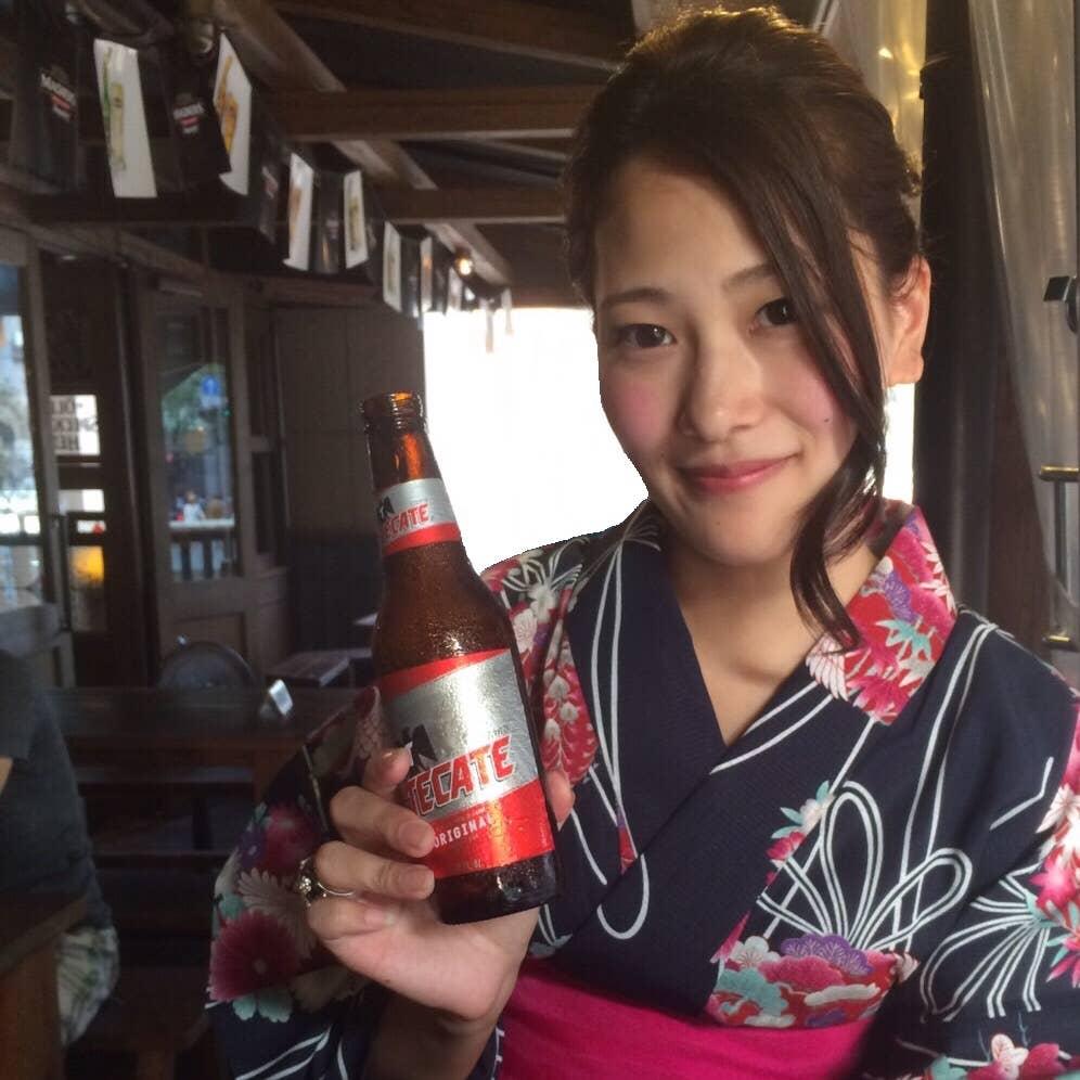 Chiaki Sakimoto