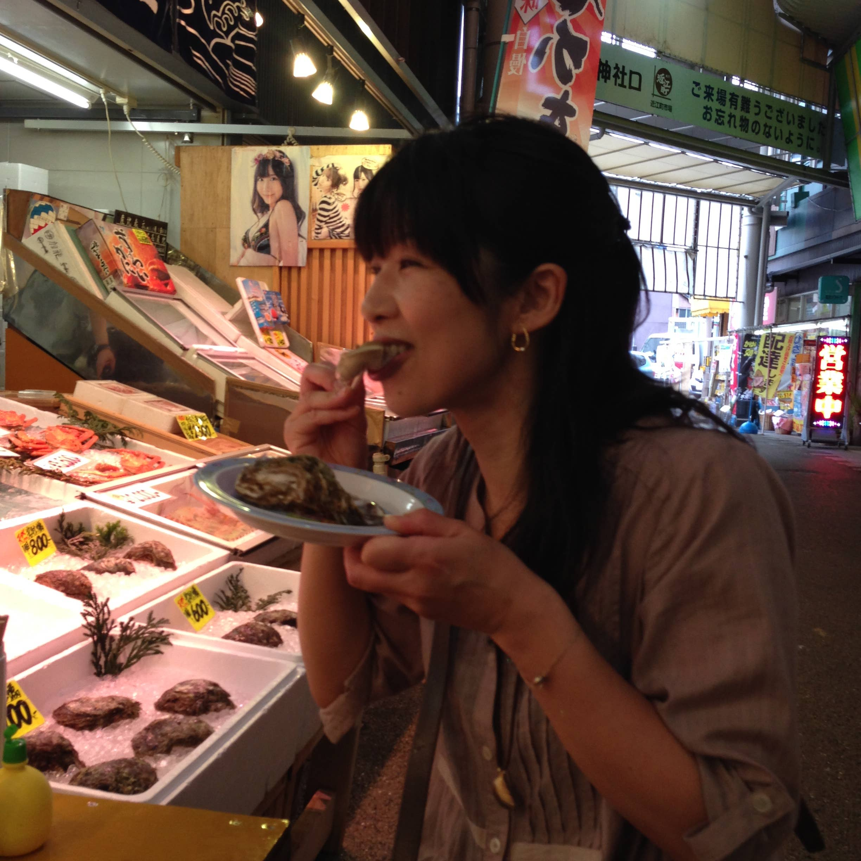 Kyoko Yoshida