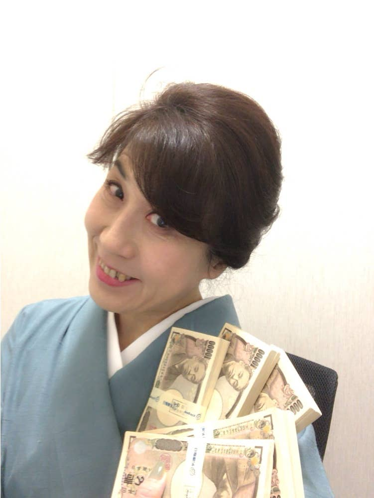 Kyoko Toda