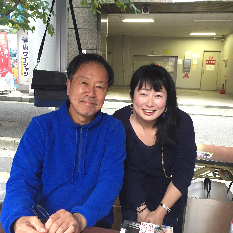 Masami Nagata