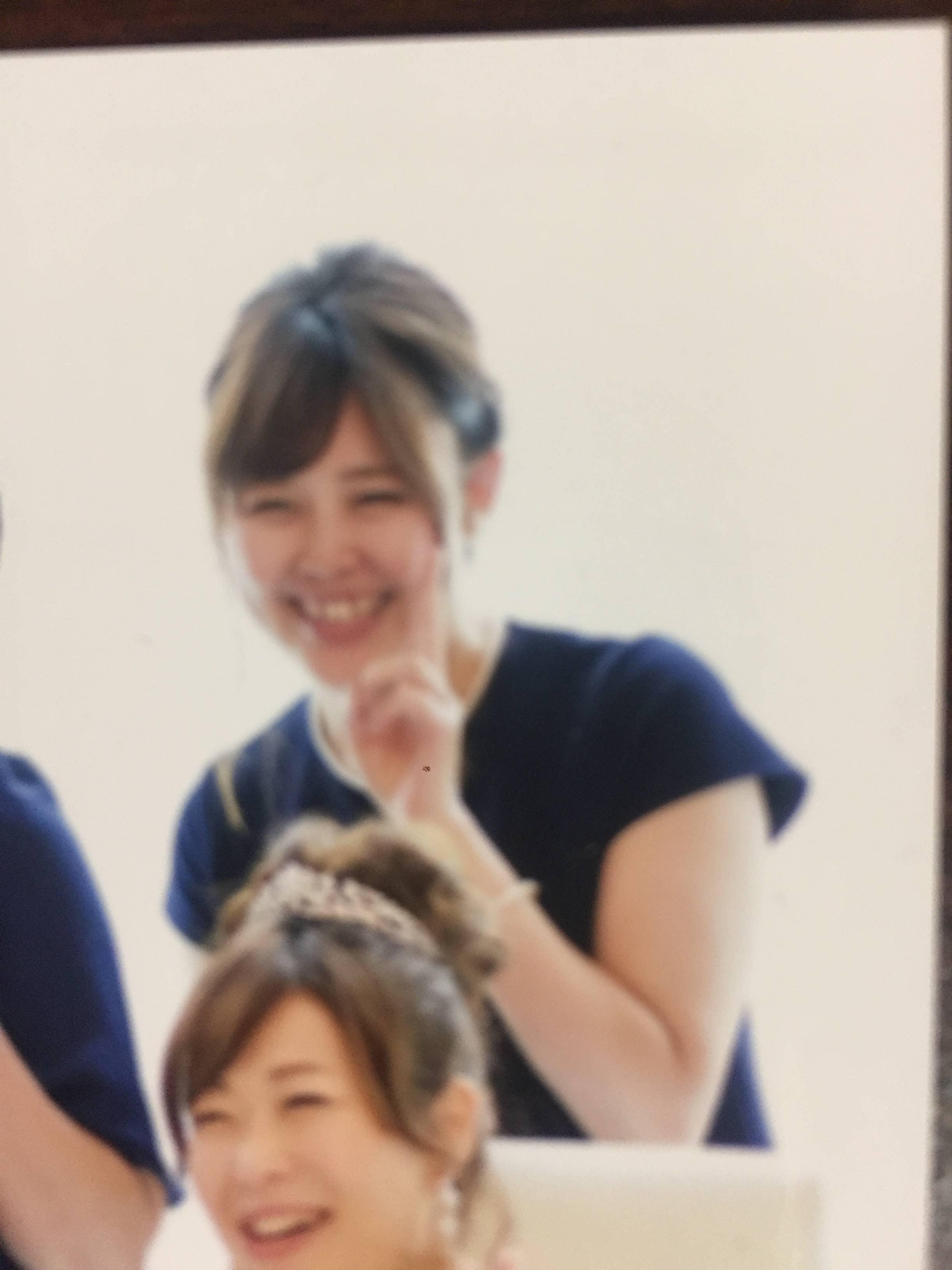 Minako Yamazaki