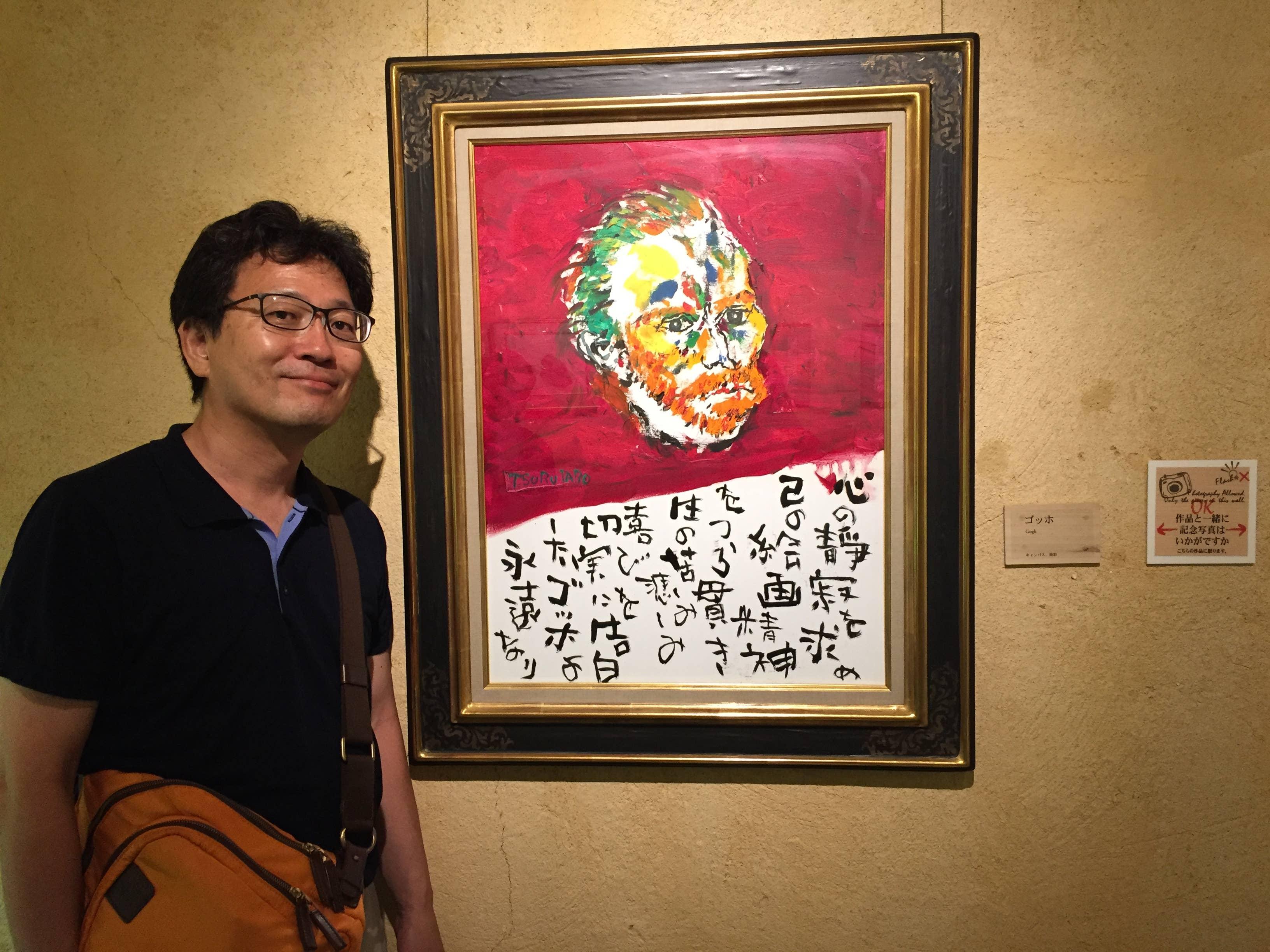 Akihiro Kawakami