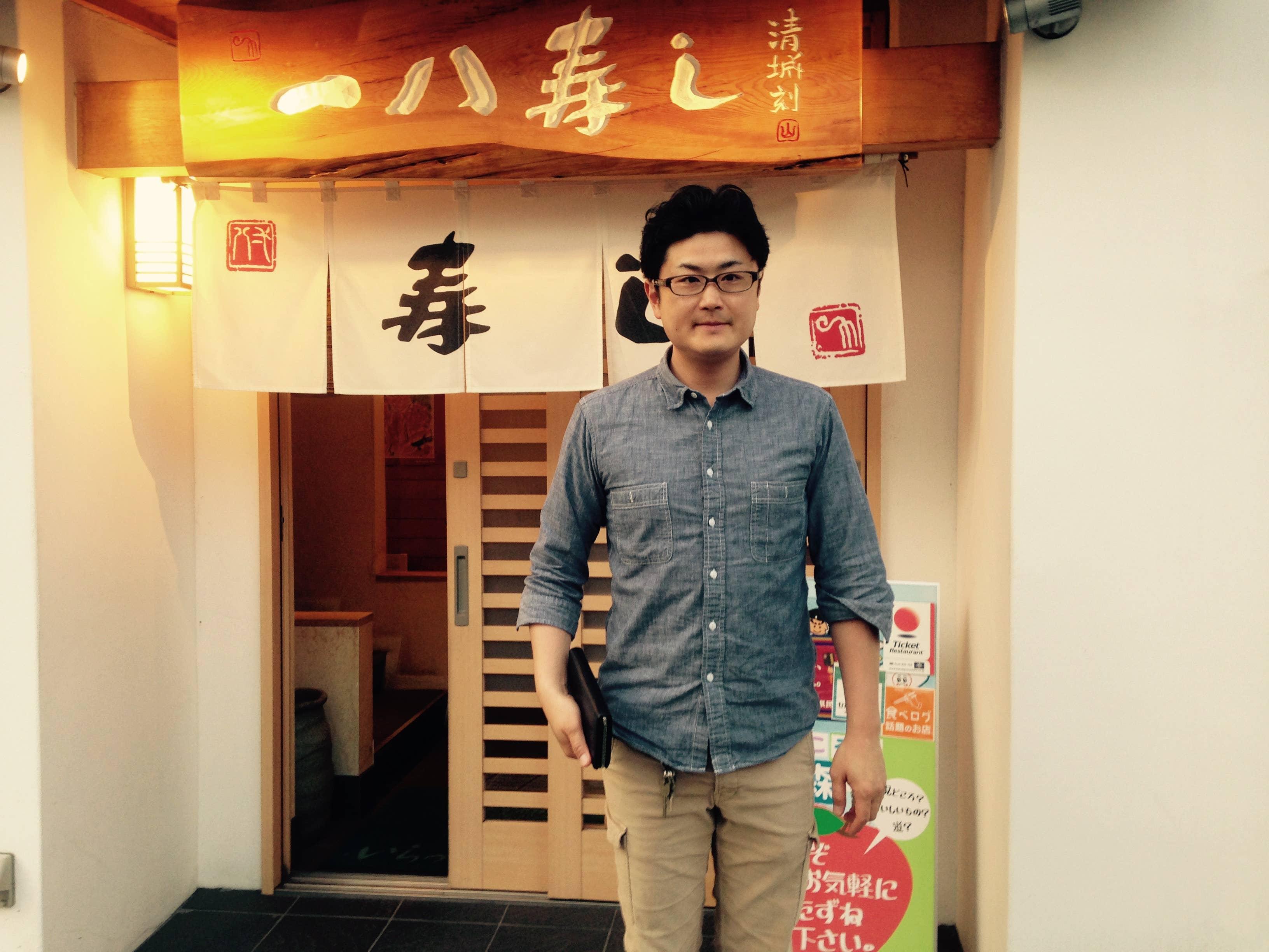 Yoshihiro.D