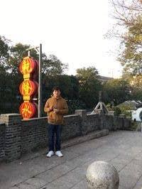 Saeda Tadashi