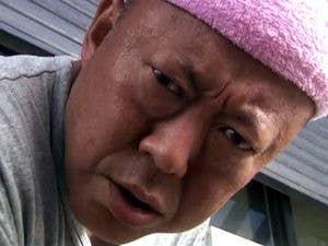 Kenichi Eguro