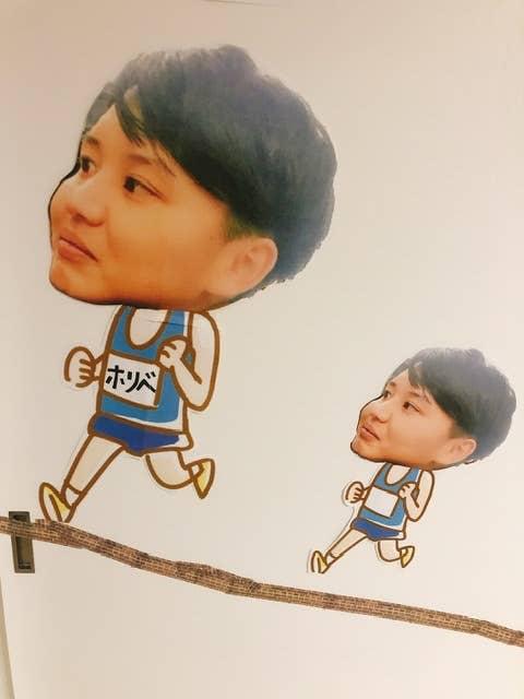 Masato Horibe