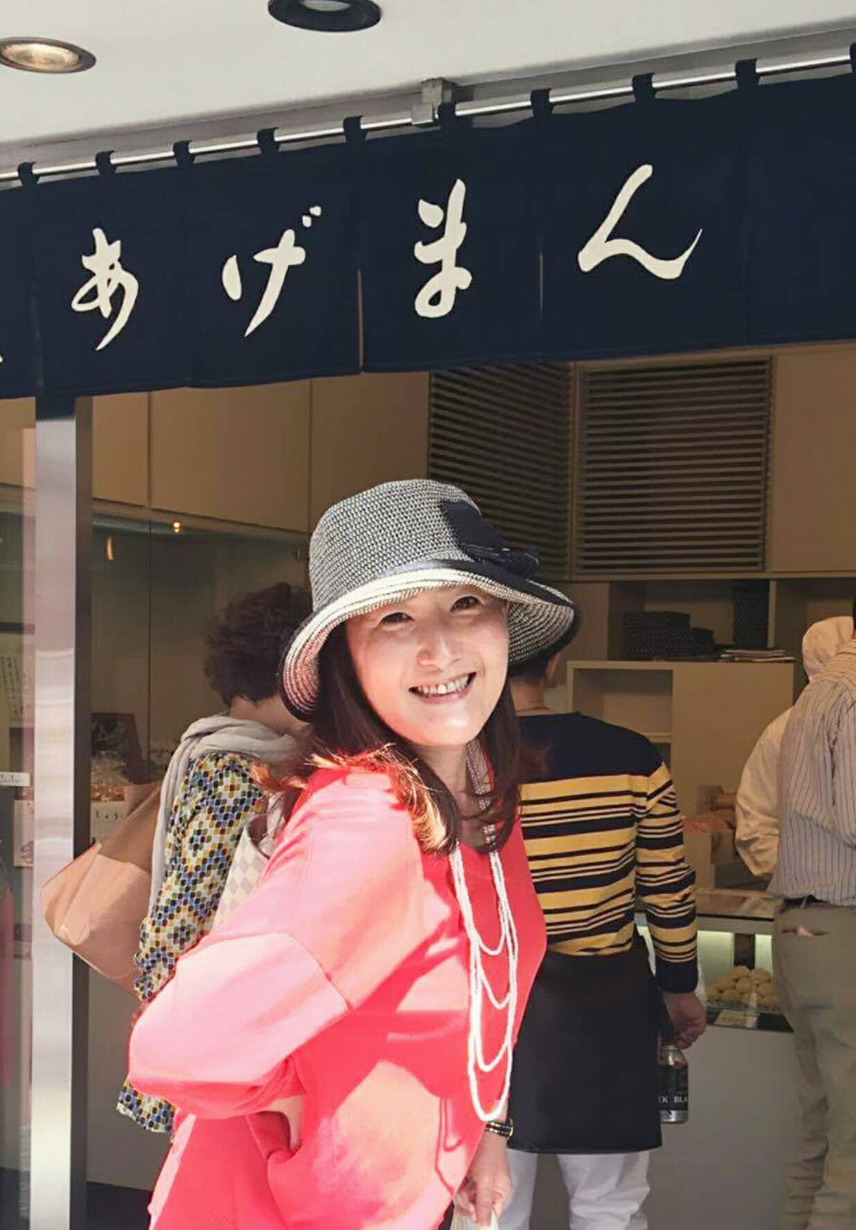 Fumie Takahashi