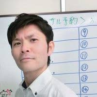 Yusuke Takeda
