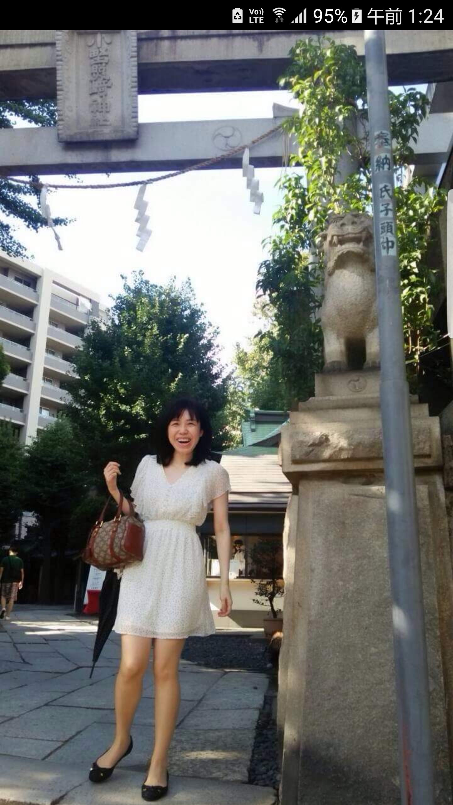 m.ayuko