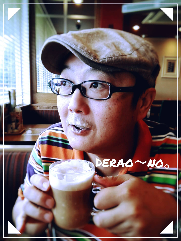 Masaru(デラオーノ)Onodera