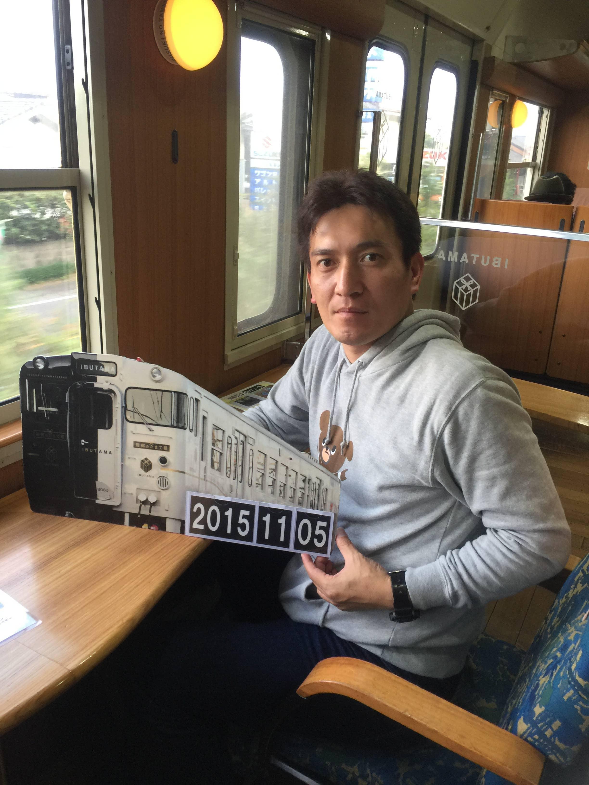Masahiro Okada
