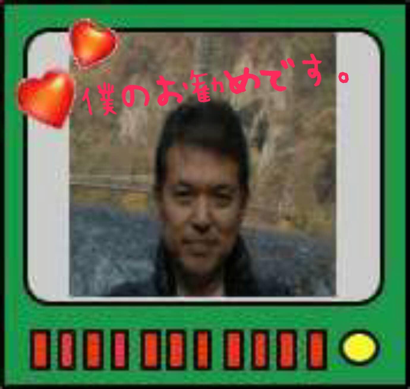 T.Takagi