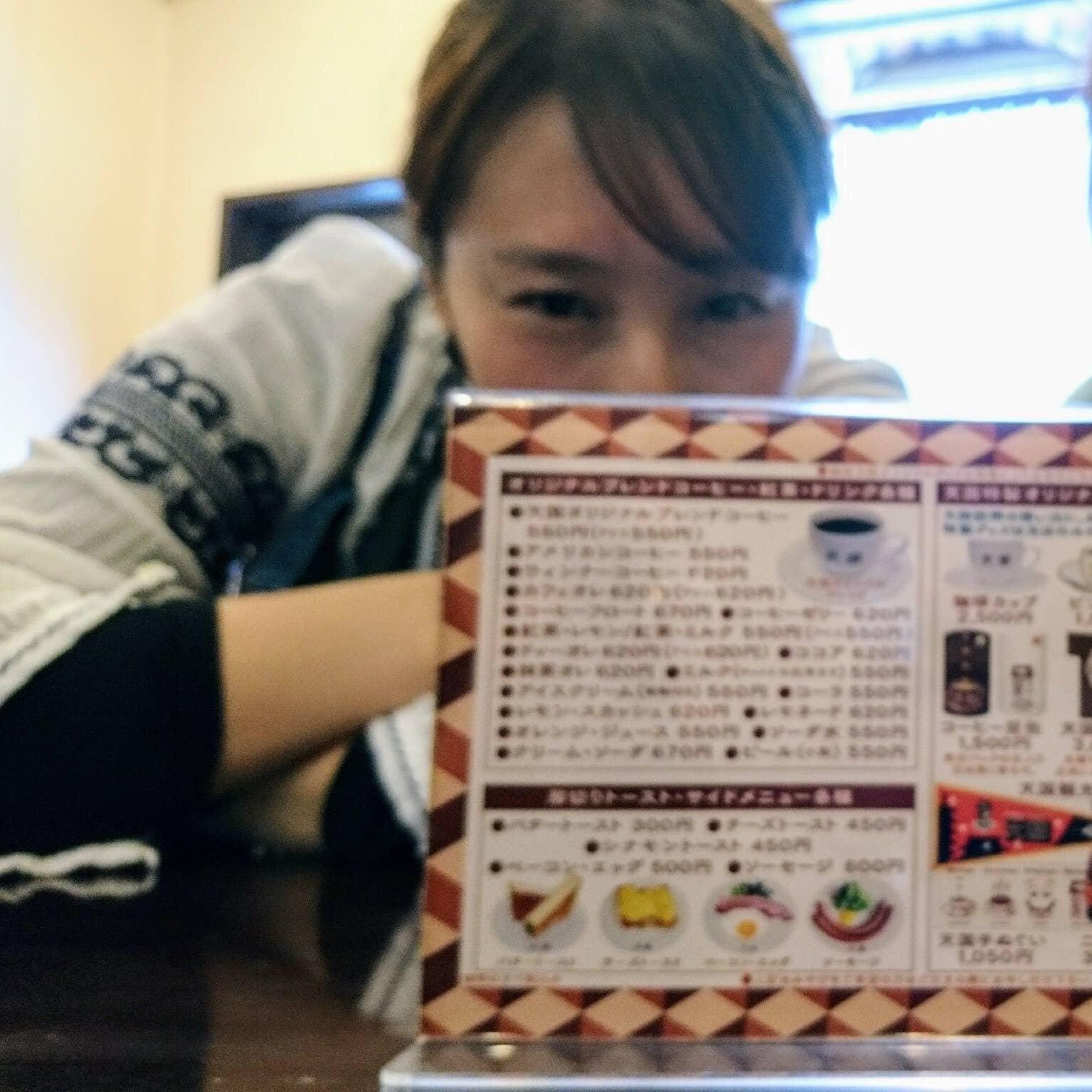 Yuki Shinoda