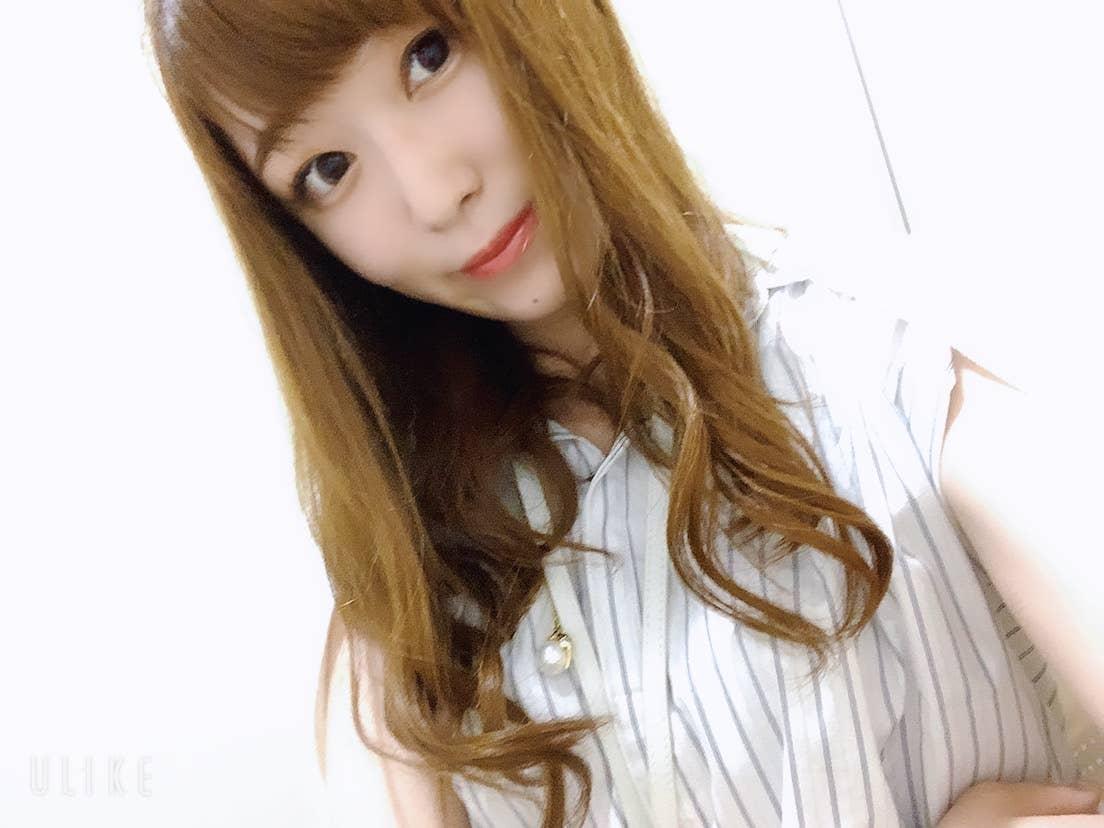 Miyu Kabe