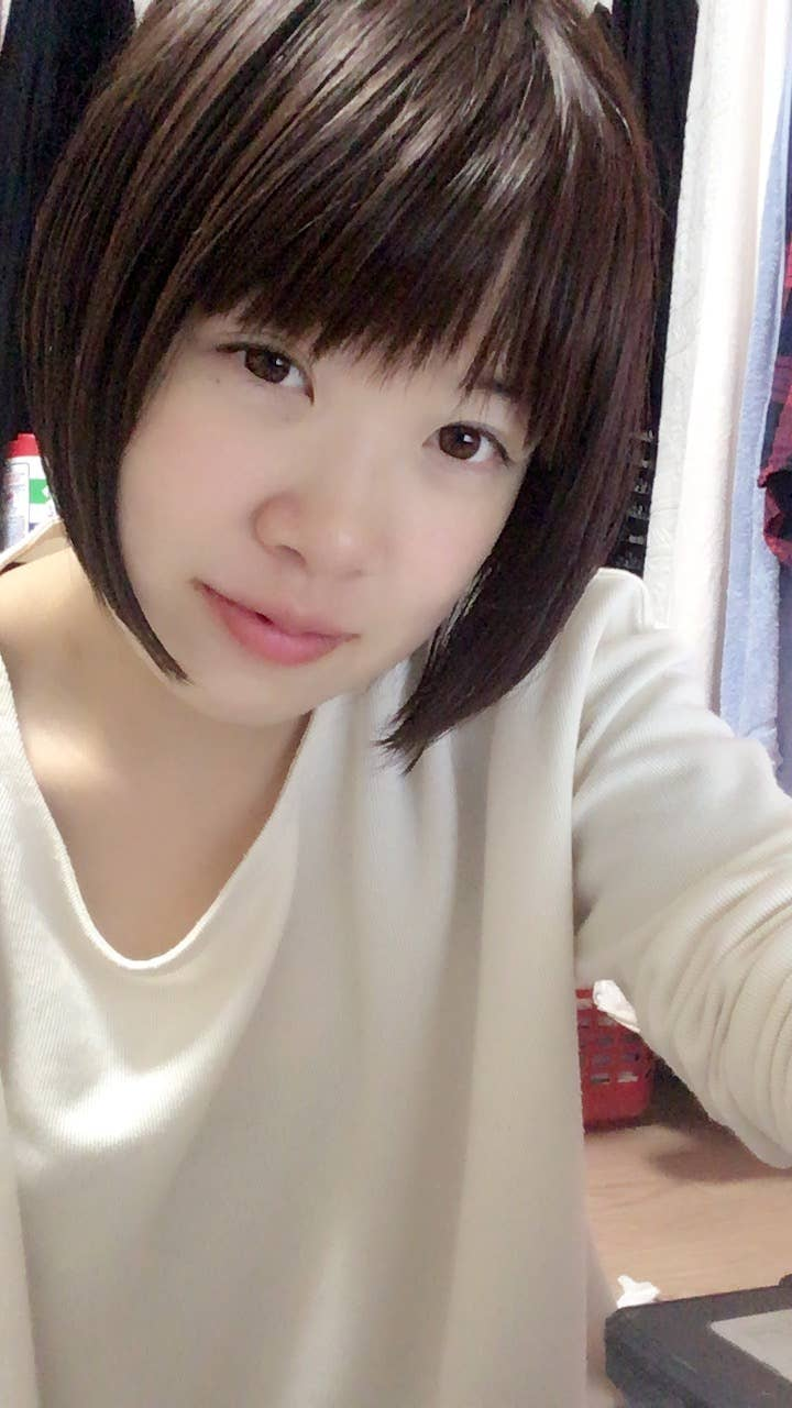 Yuki Watanabe
