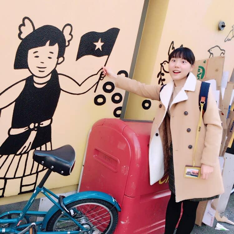 Asuka Irimoto