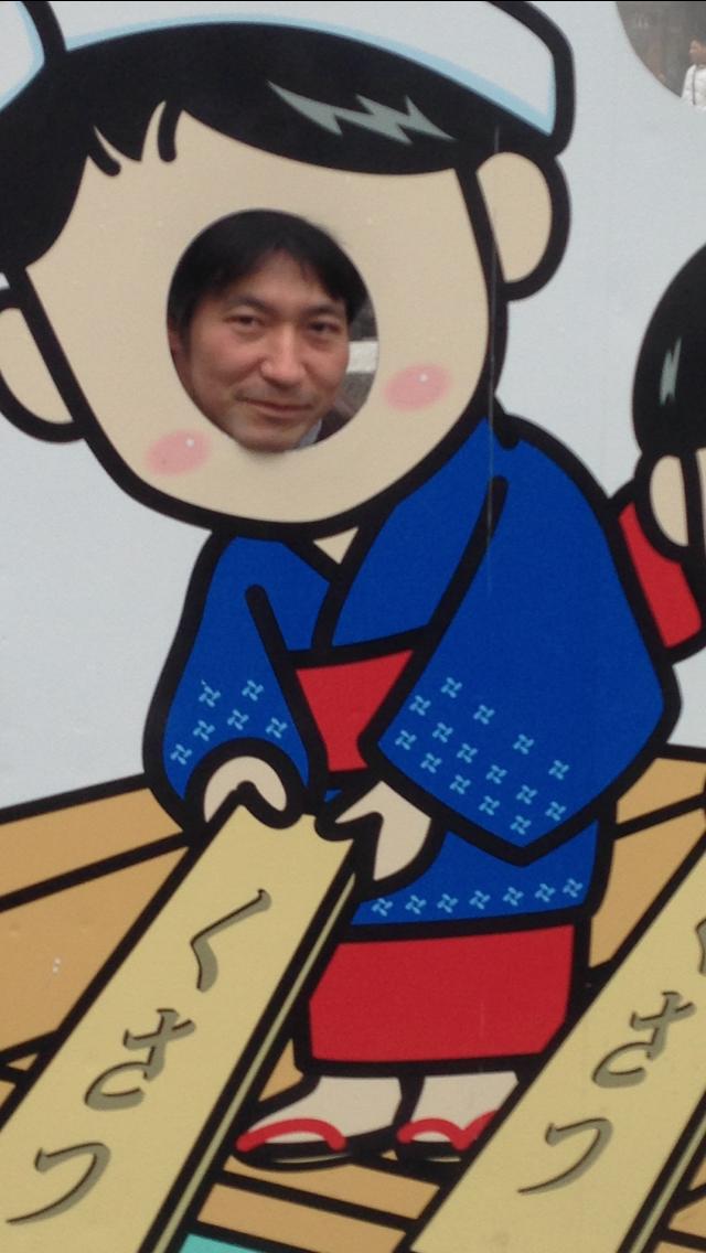 Hiro Sato