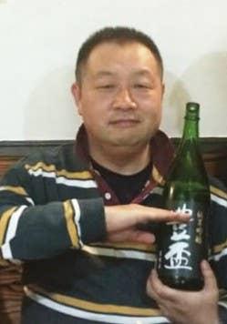 津久井勇人