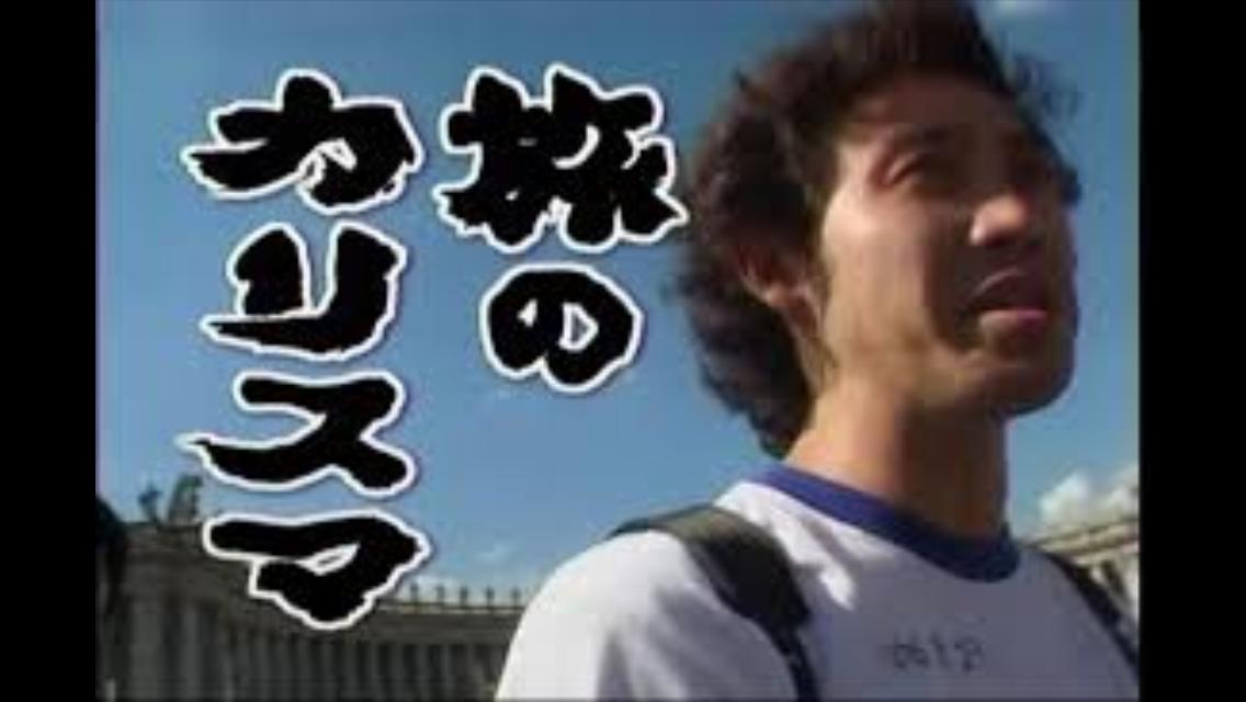 田谷柴 夕