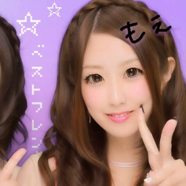 Moe Chiba