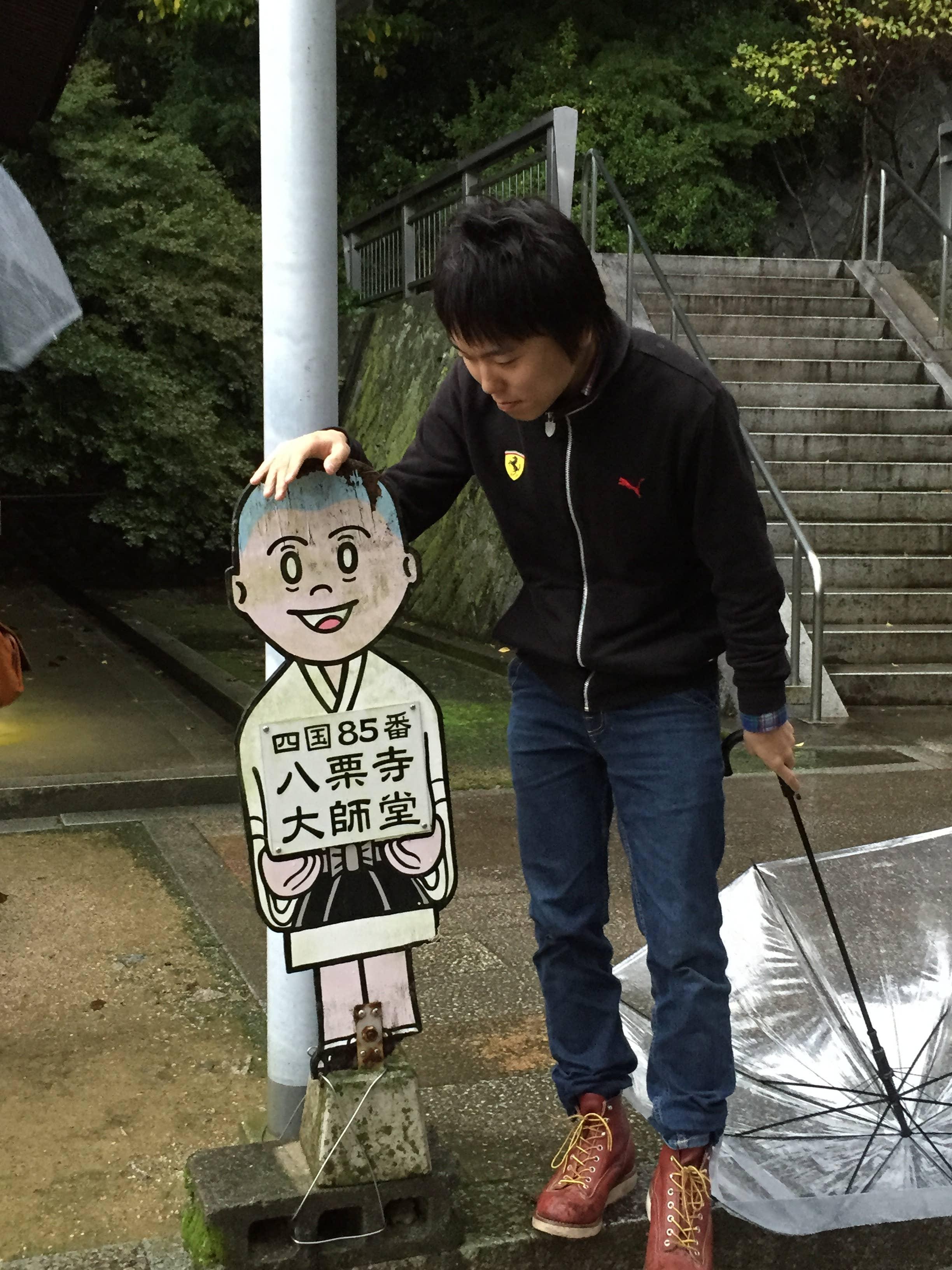 Shota Wakabayashi