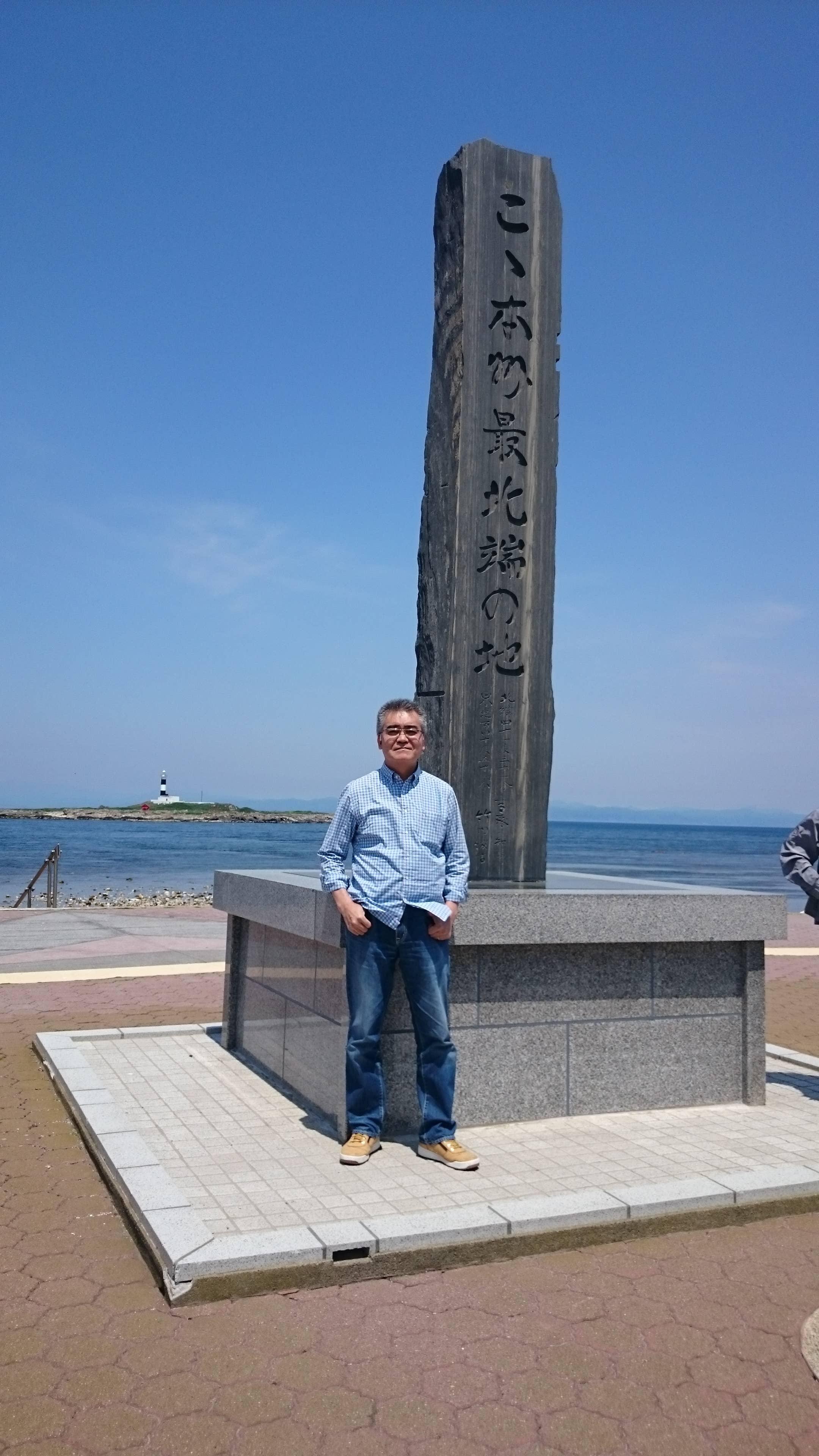 Satoshi Tarui