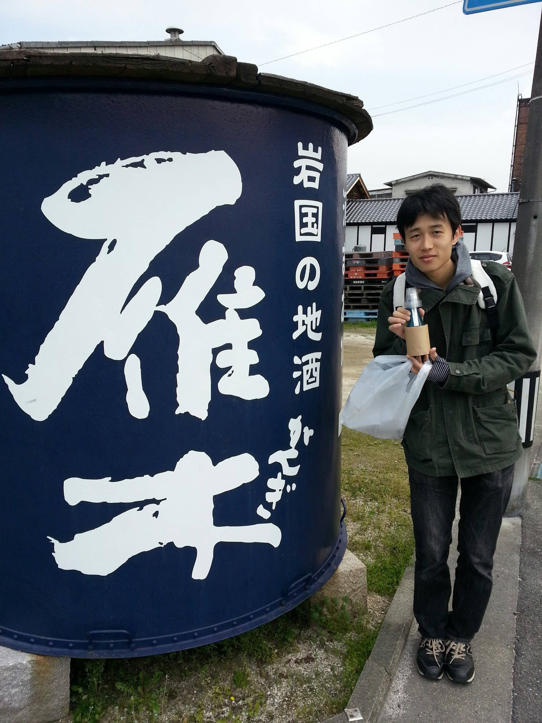 Kosuke Akishima