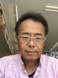 Akihiko Mishima