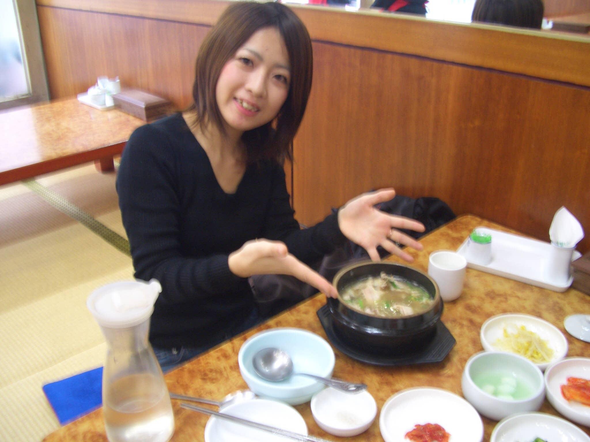 Akemi Harada
