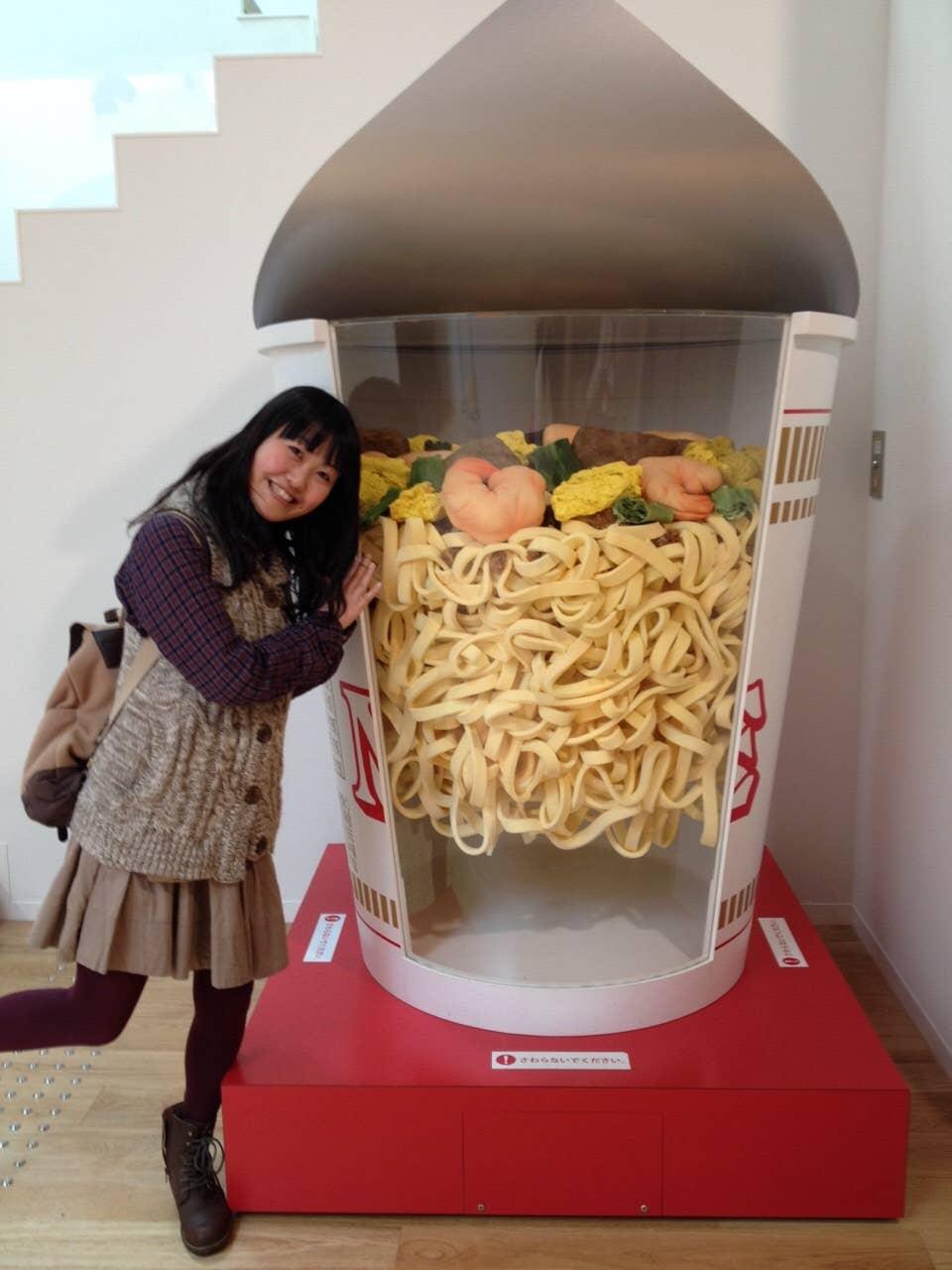 Atsumi Fujihara