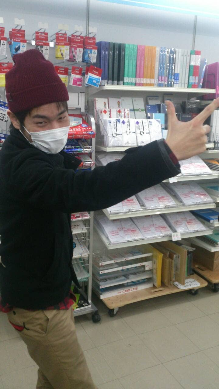 Shintarou Tashiro