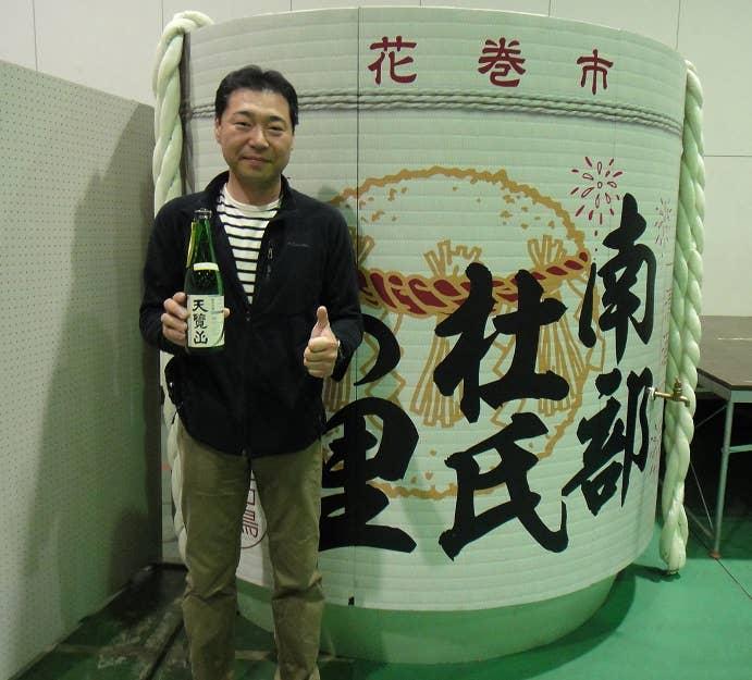Yujiro Kon