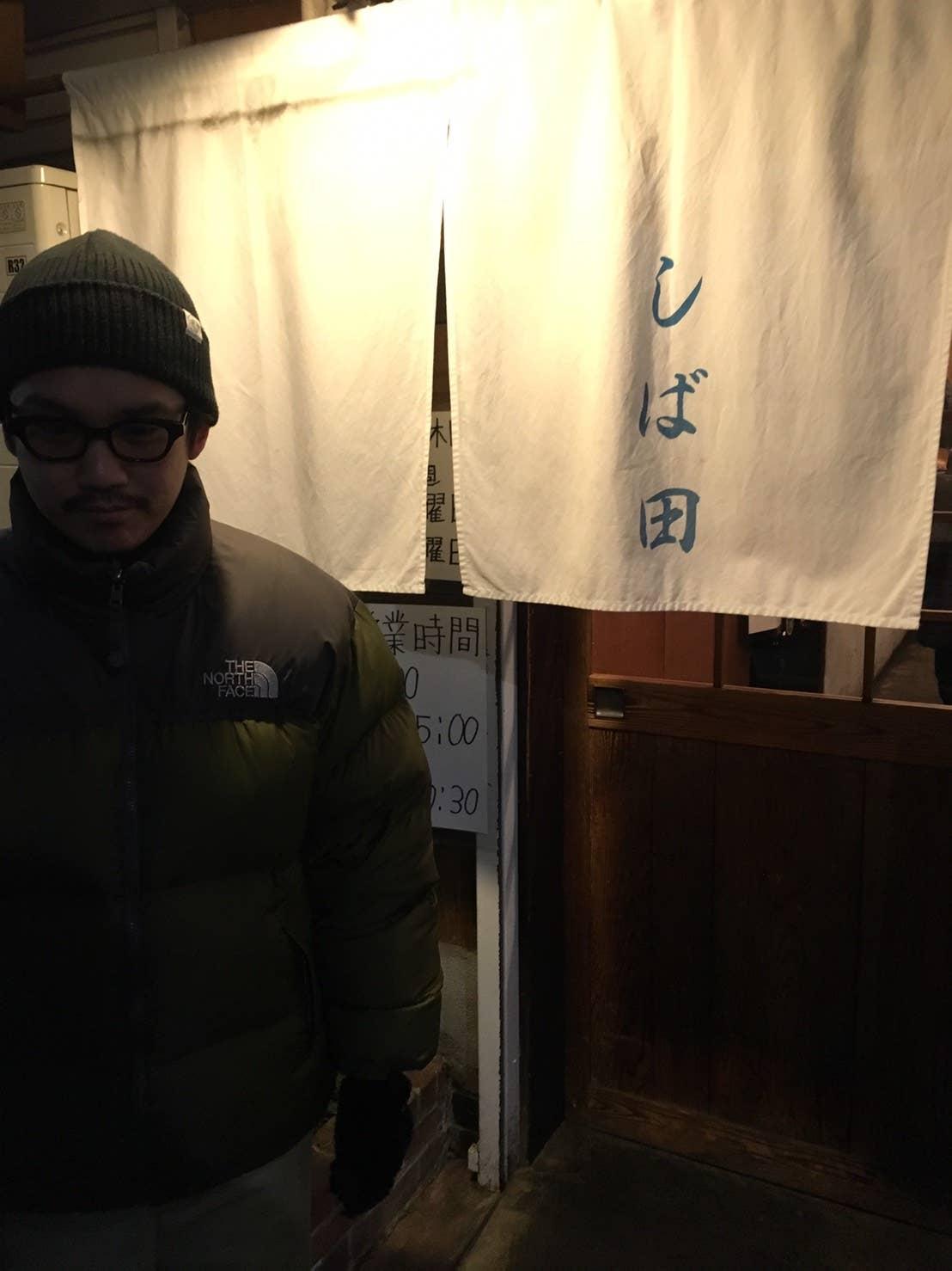 D.takahashi