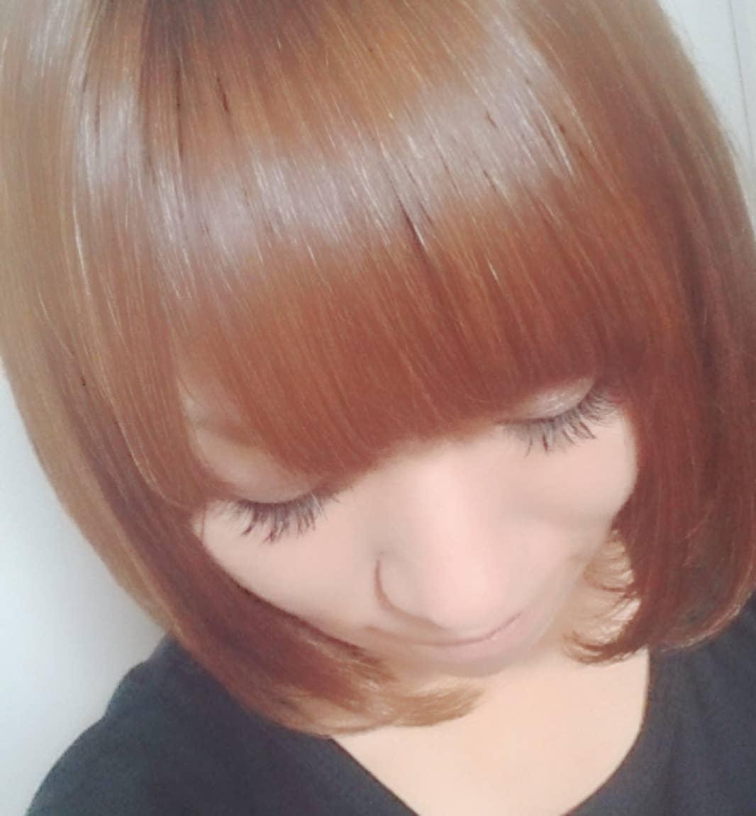 Suzune Harada