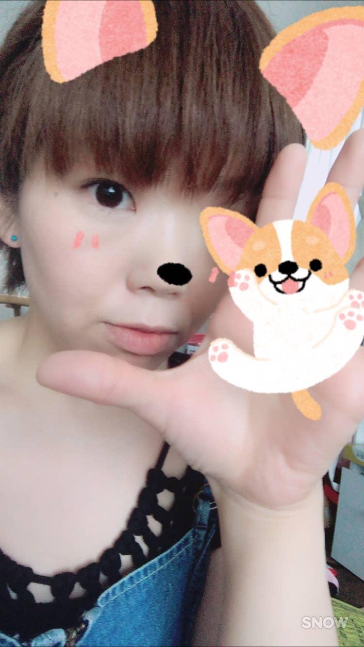 Maki Saitoh