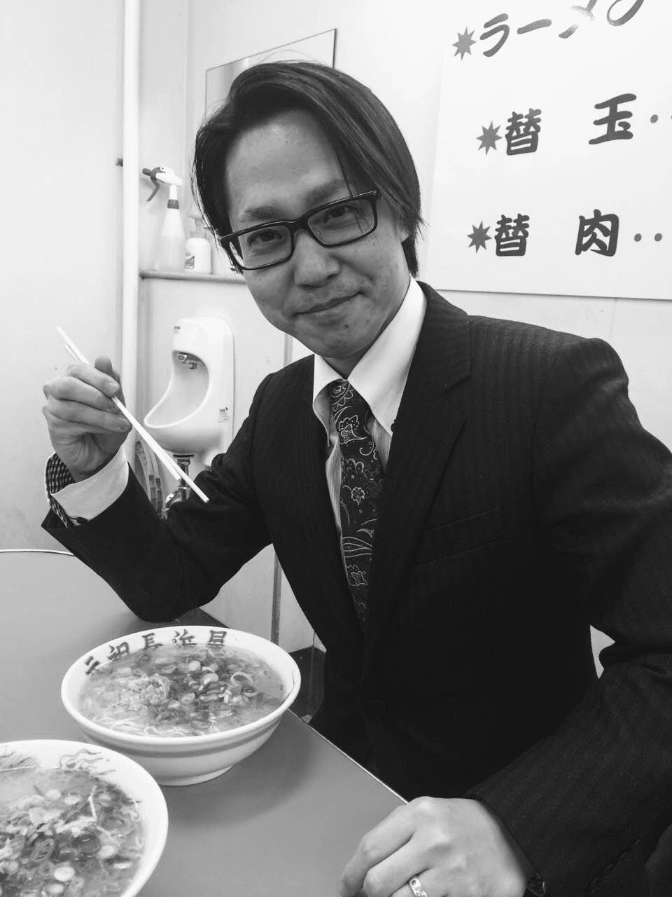 Y.Eugene.Miura