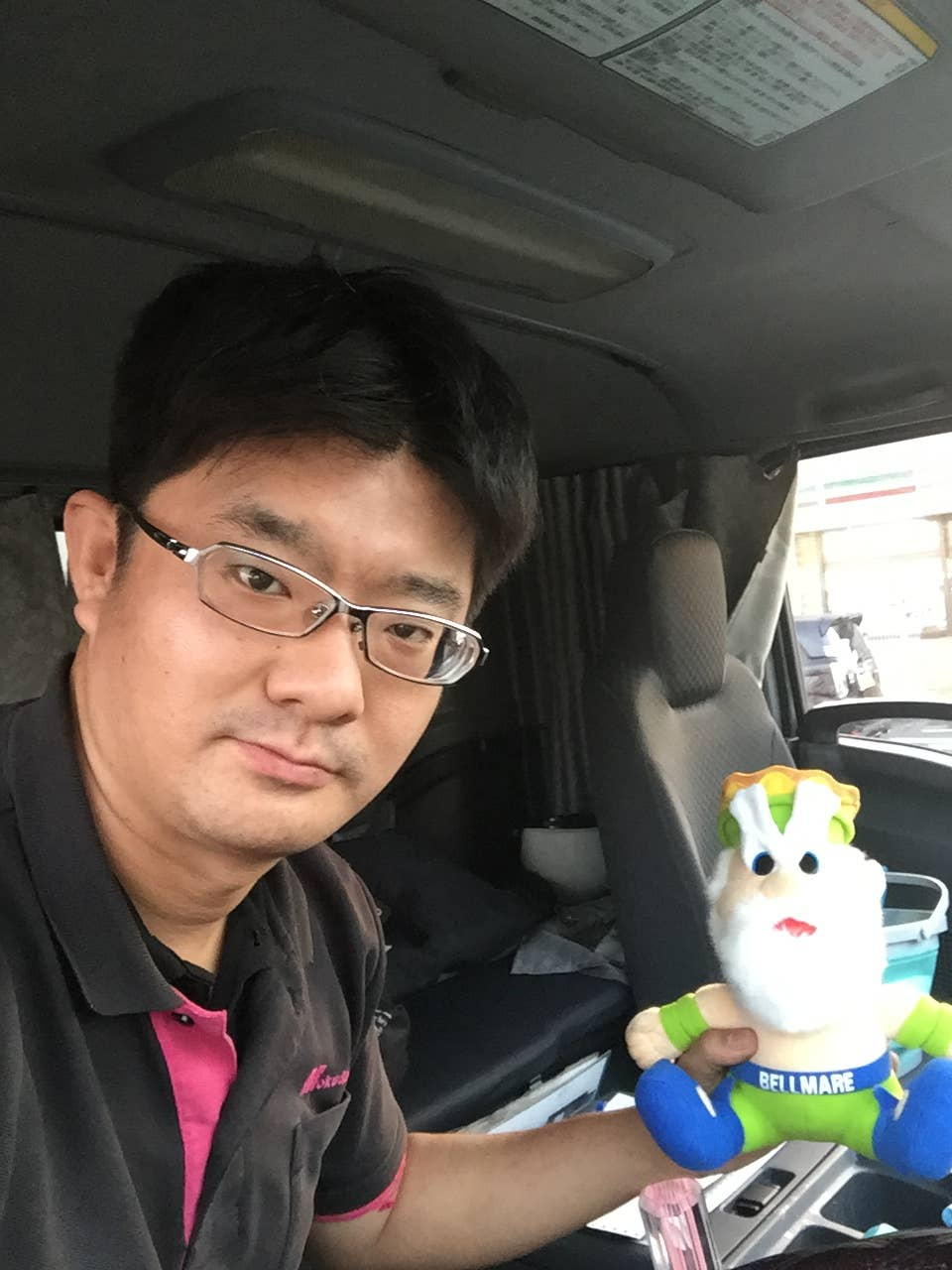 Masato Kobashi