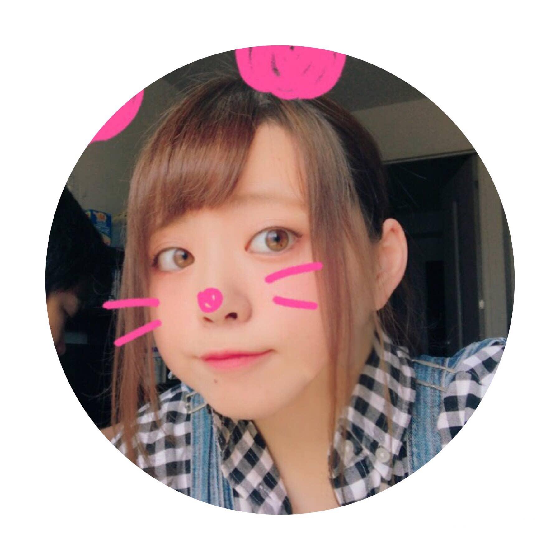 Saki Okajima