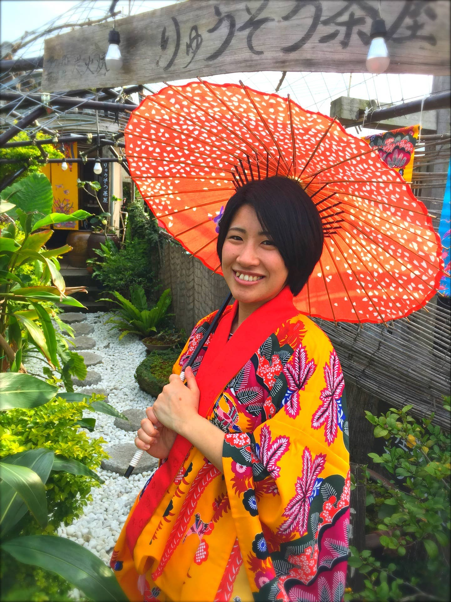 Satoko Nakanishi