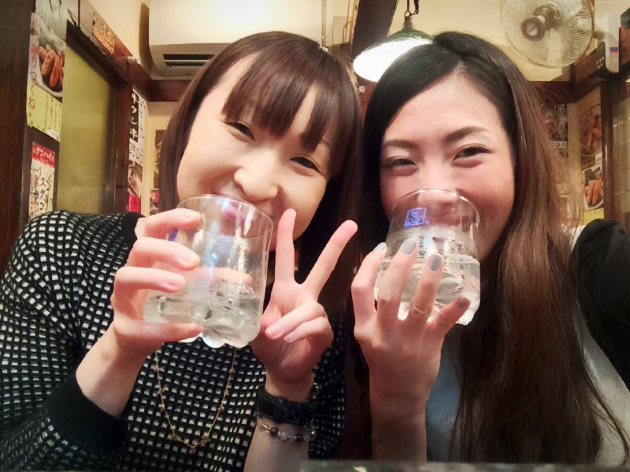Aya Tanaka