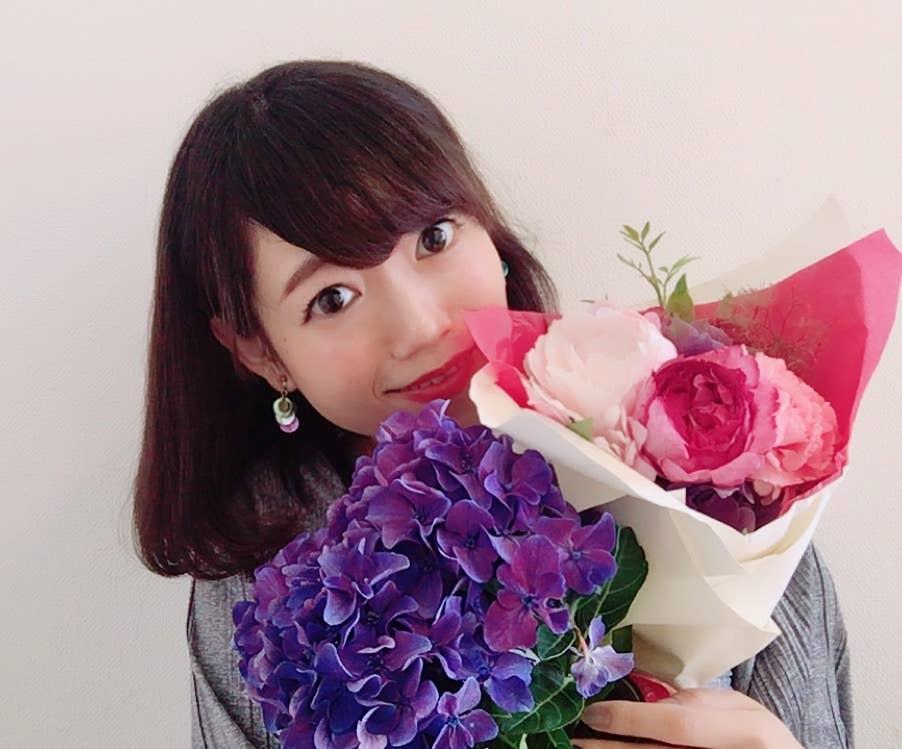 Ami Kato