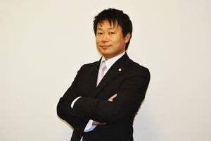 S.Kenji