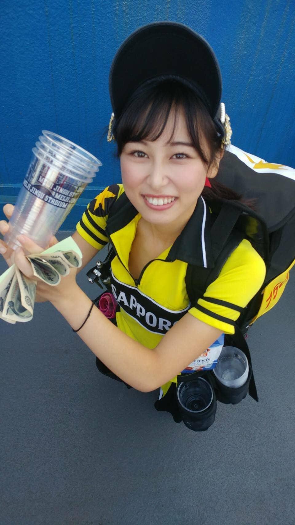 Miharu Yamazaki